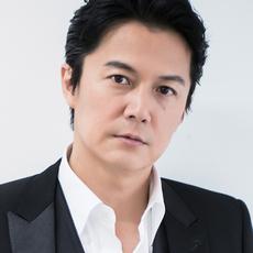 후쿠야마 마사하루